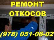 Монтаж гипсокартона Севастополь. Обшить стены,  потолок гипсокартоном