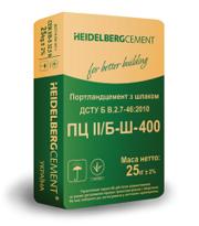 Цемент ПЦ400 Haidelberg,  Промцемент