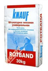 Гипсовая штукатурка Rotband Knauf